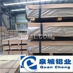 3003防锈铝板/防锈铝板