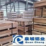 现货供应3003合金保温铝板
