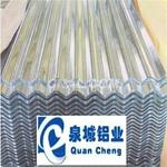 各種型號波紋板/瓦楞鋁板/壓型鋁板
