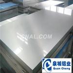 鋁瓦 彩色鋁板 壓花鋁板 花紋鋁板
