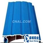 3003屋面壓型鋁板/3003屋面波紋鋁板/3003彩色鋁瓦