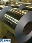 3003純鋁卷/3003彩鋁卷/3003鋁卷廠/3003鋁卷帶/3003鋁卷料