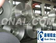 合金鋁卷 鋁合金板 硬質合金鋁卷