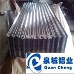 鋁波紋板 波紋鋁板 壓型鋁板 鋁瓦