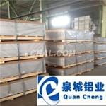 6063鋁板性能 進口6063鋁板