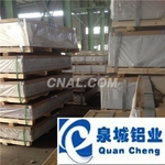 6063鋁板密度 6063鋁板規格