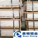 6061合金鋁板5052防�袛T板合金鋁板