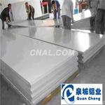 泉城鋁業供應合金鋁板