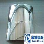 生產供應鋁板鋁卷鋁皮鋁棒鋁圓片