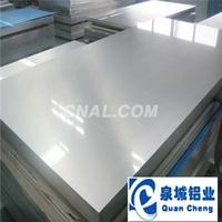 1100铝板 铝卷 铝皮 铝管 铝圆片