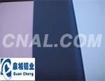 彩涂铝瓦 彩色铝瓦 彩色铝板