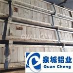 管道防腐防锈保温铝卷/铝板