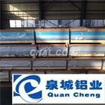 合金铝板铝卷 保温防腐防锈铝板卷
