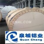 保温铝卷/铝板 合金防腐防锈铝卷板