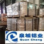 濟南鋁卷廠家  專業生產鋁卷鋁板