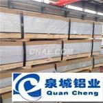 合金铝板卷/保温防锈铝板卷/铝瓦