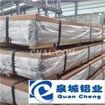 合金铝卷板  电厂用铝卷 保温铝卷板
