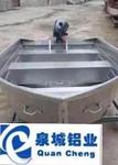 覆膜铝板 压型铝板 3003铝皮