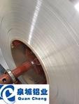五十米铝卷 防腐防锈防水防磨铝皮