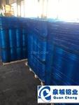 泉城铝业:生产各种铝材 保温铝卷板