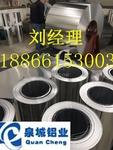 保温防腐铝皮 大量生产 纯铝铝卷板