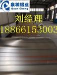 平板鋁板 管道用保溫鋁卷 電廠專供