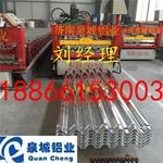 750鋁瓦楞板 鋁合金卷 900壓型鋁板