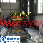合金铝板材 5052 5083/6061铝皮