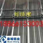1060保温铝卷板 3003合金铝材铝瓦