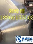 鋁瓦楞板 壓型鋁板 管道保溫鋁卷