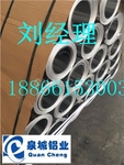750壓型鋁板 900鋁瓦楞板 鋁平板