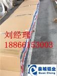 [推荐]保温铝卷 花纹铝板 防腐锈板