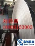合金铝板材 5052/6061铝 铝瓦楞板