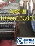 濟南鋁瓦廠家840壓型鋁板-750鋁瓦