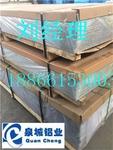 6061鋁板6061合金鋁板6061廠