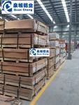 防腐蝕防銹合金鋁板廠家/保溫鋁卷