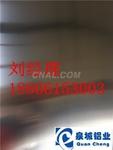 ˉ管道保溫鋁卷ˉ合金鋁板_鋁瓦廠家ˉ