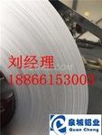 1060保温铝卷板 3003合金铝材