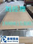合金鋁卷_防腐防�袛T瓦~壓型鋁板
