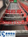 900型铝瓦楞板.电厂外护铝板铝瓦