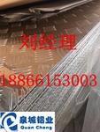 3003合金鋁板 5052/6061鋁皮