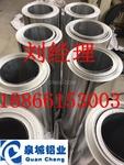 管道保温铝卷^防腐防锈铝板铝瓦