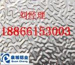 压花铝卷(橘皮花)花纹铝板五条筋