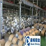 .保温铝卷/铝板合金 防腐防锈铝材