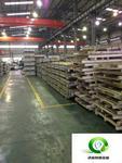 专业生产压型铝板