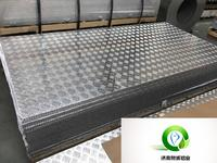 压花铝板/防滑铝板