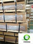 3003铝卷  保温铝板 防锈铝卷