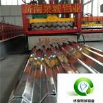壓型鋁板 鋁瓦楞板廠家