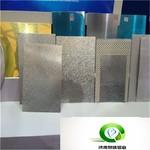 保温铝卷/铝皮 彩涂铝卷板 防滑铝板