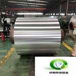 供應鋁板 鋁卷/鋁皮 鋁帶 鋁合金板